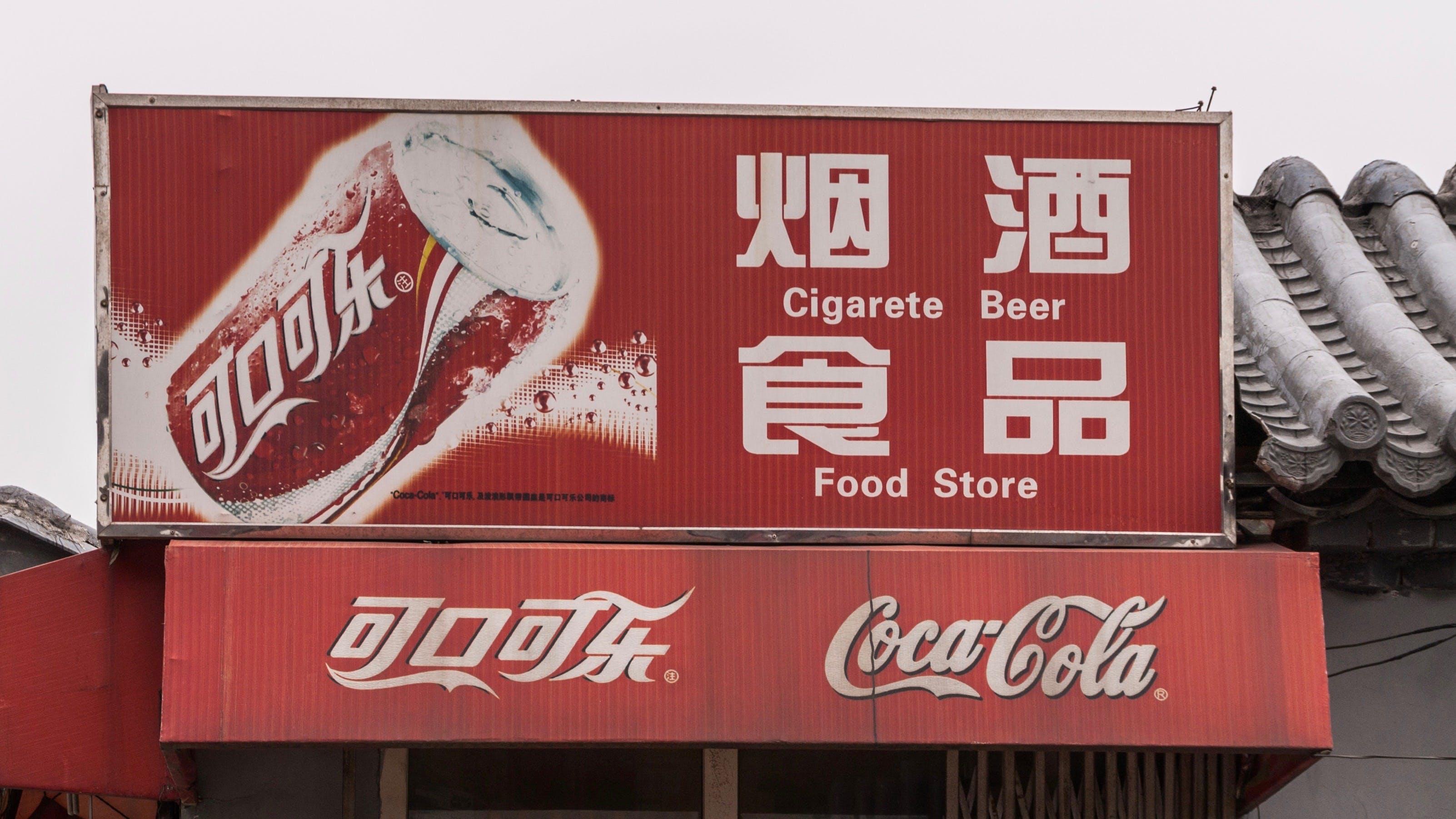 Gigantes de la alimentación manipulan políticas de salud de China