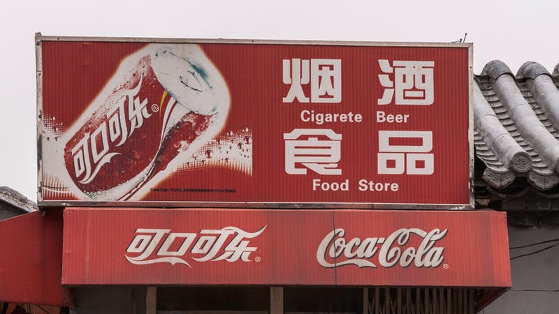 Publicidad de Coca-Cola en China