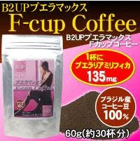 fcupcoffee