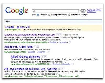 Google Alli