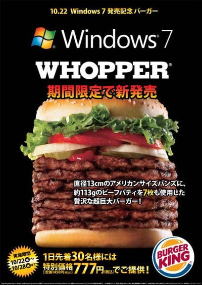 windows-7-whopper