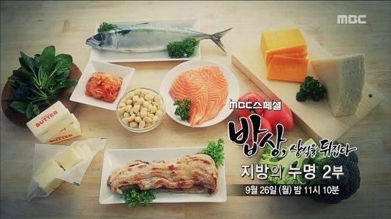 Smörförsäljningen skjuter i höjden i Sydkorea