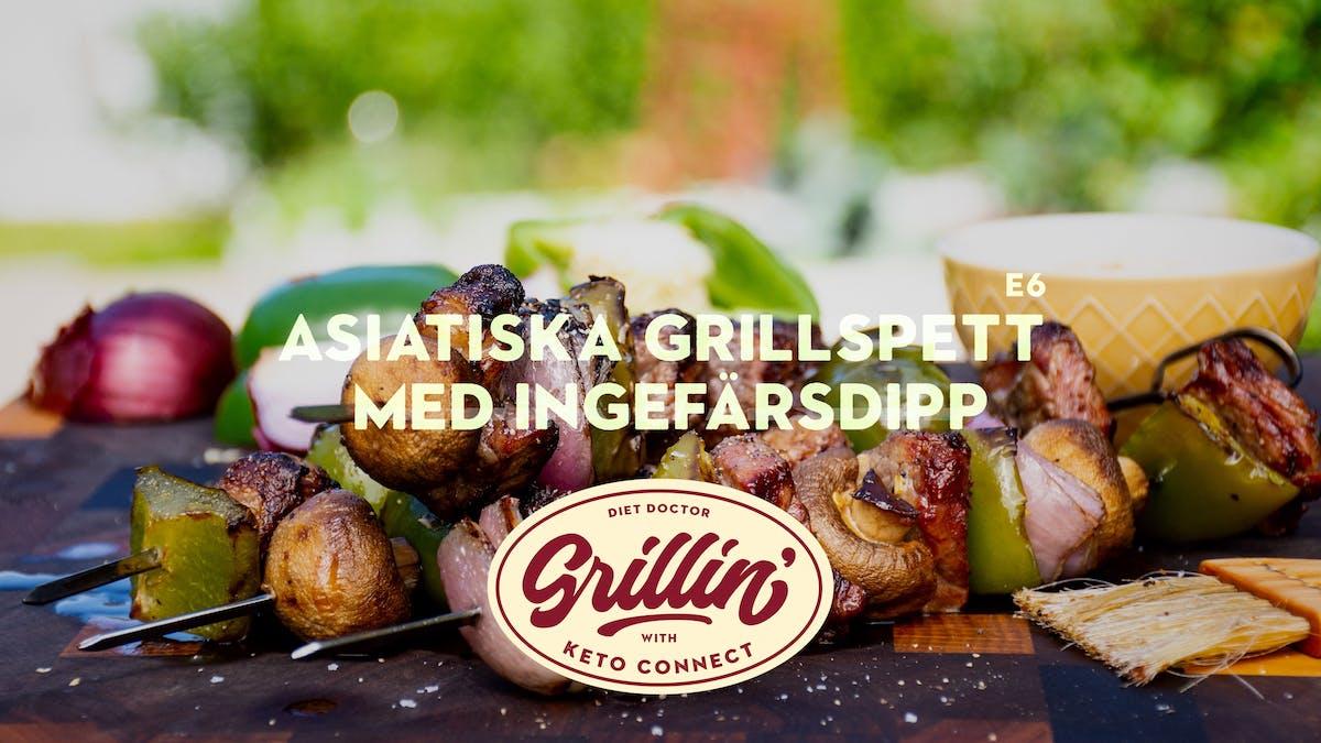 Grilla med KetoConnect: Asiatiska grillspett med ingefärsdipp