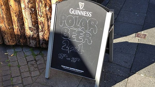 Icelandic drink