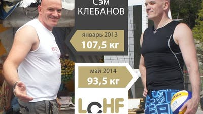 LCHF takes off in Russia!